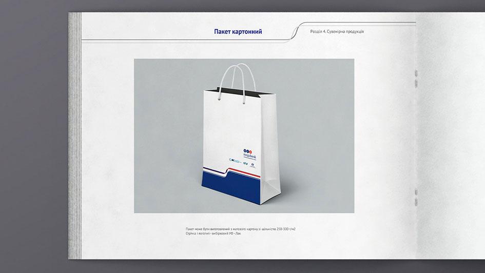 Дизайн страницы брендбука Мегабанк © Креативное агентство KENGURU