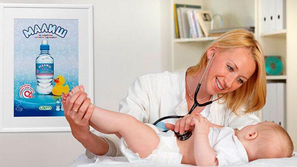 """Концепция рекламной кампании для ТМ """"Малыш"""" © Креативное агентство KENGURU"""