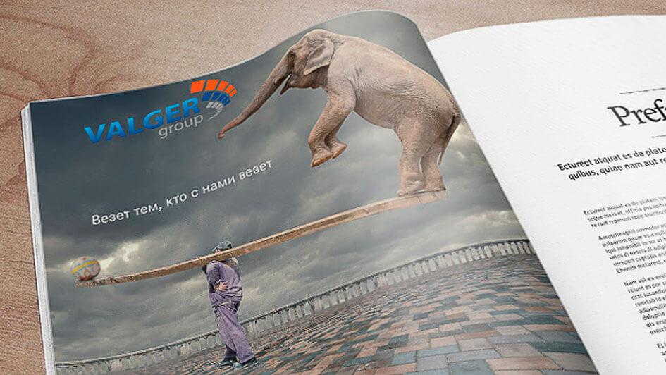 Создание макета для журнала VAlger Group © Креативное агентство KENGURU