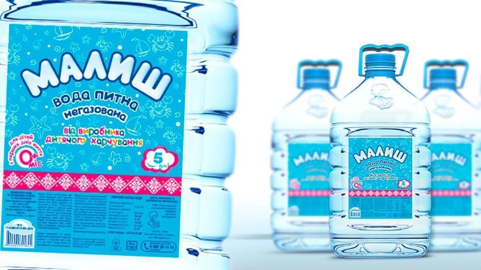 """Дизайн упаковки питьевой детской воды """"Малыш"""" © Креативное агентство KENGURU"""