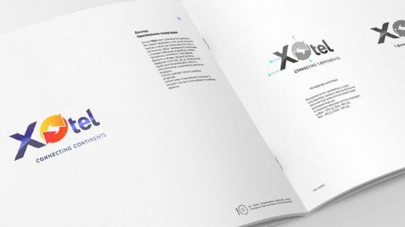 Разворот журнала с описанием стиля бренда © Креативное агентство KENGURU