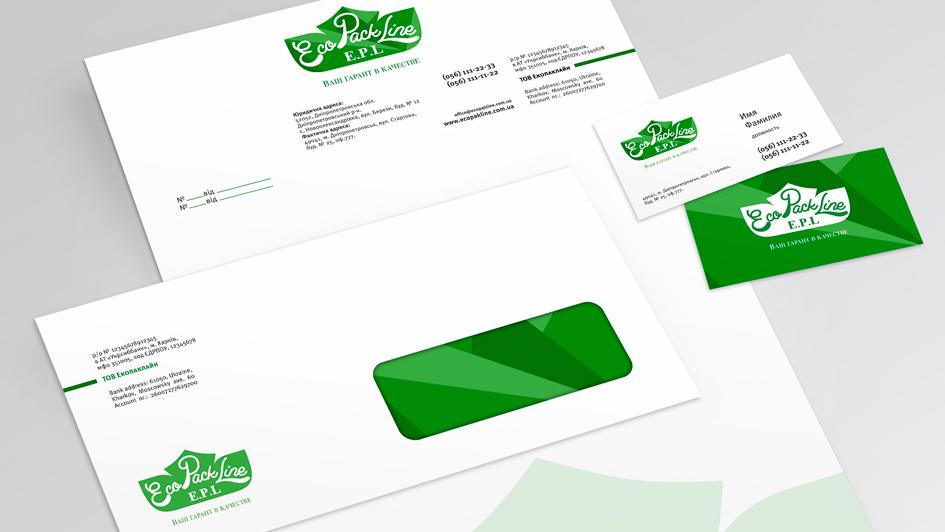 Печатная продукция для EcoPackLine © Креативное агентство KENGURU
