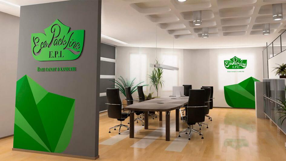 Фирменный стиль в дизайне интерьера офиса компании EcoPackLine © Креативное агентство KENGURU