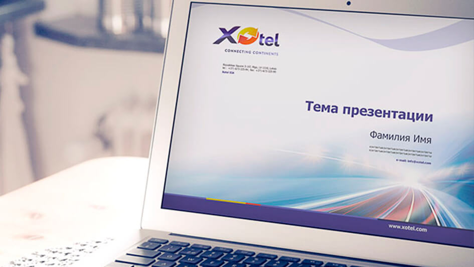 Фирменные презентации с логотипом Xotel © Креативное агентство KENGURU