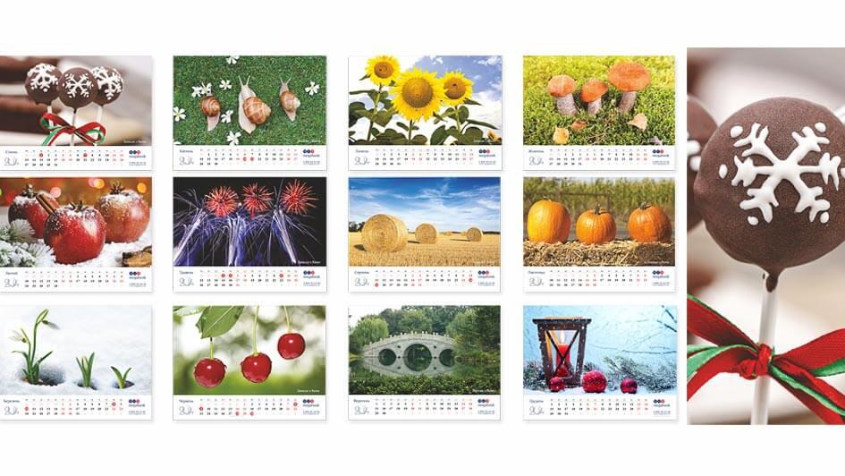 Дизайн страниц фирменного календаря Мегабанк © Креативное агентство KENGURU
