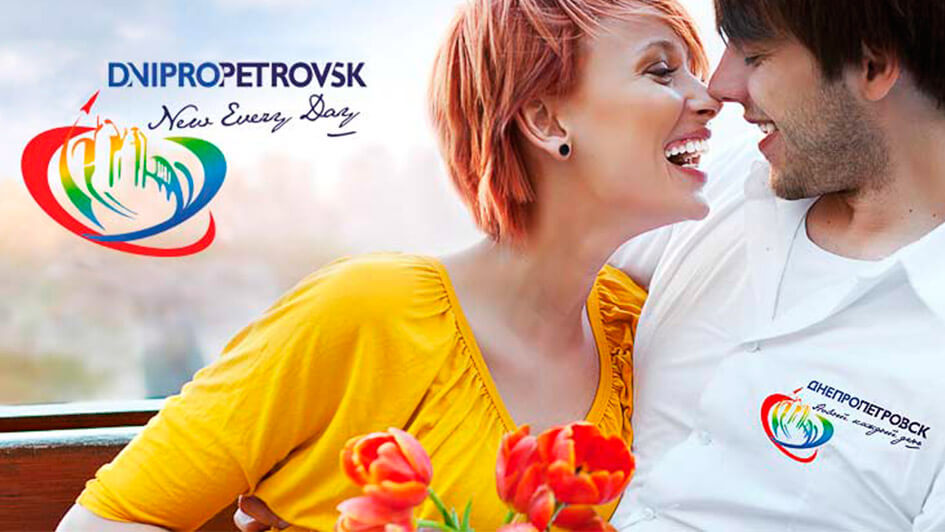 Логотип и слоган Днепропетровска. Разработка баннеров © Креативное агентство KENGURU
