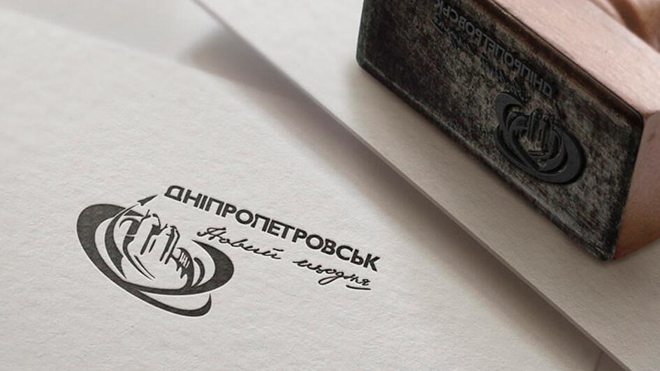 Город Днепропетровск. Логотип © Креативное агентство KENGURU