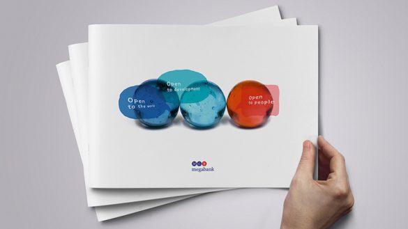 Дизайн презентера Мегабанк. Обложка © Креативное агентство KENGURU