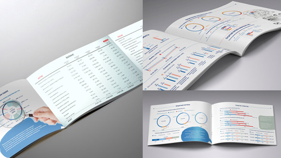 Дизайн презентера в стиле бренда Мегабанк © Креативное агентство KENGURU