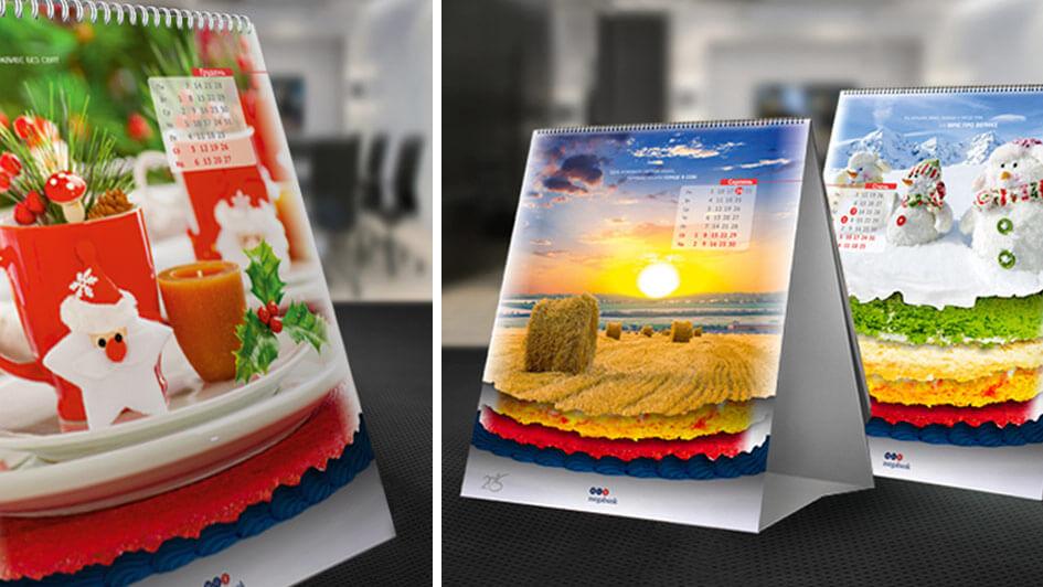 Дизайн подарочного настольного календаря © Креативное агентство KENGURU