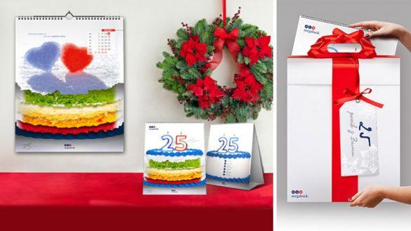 Дизайн упаковки для юбилейного календаря МЕГАБАНК © Креативное агентство KENGURU