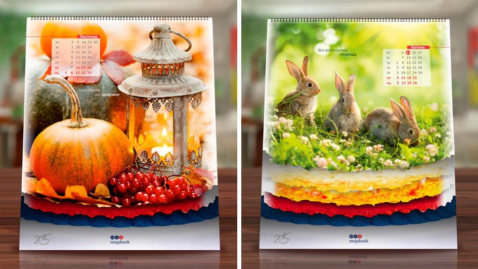 Подарочный календарь в стиле бренда Мегабанк © Креативное агентство KENGURU