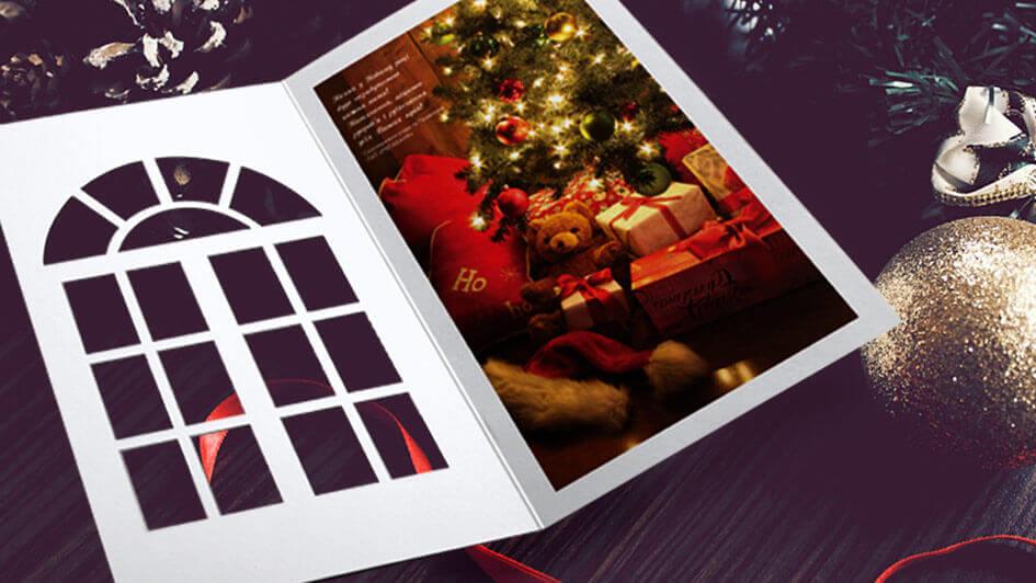 Дизайн новогодней открытки MEGABANK © Креативное агентство KENGURU