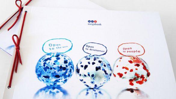Разработка и создание дизайнерского фирменного квартального отчета MEGABANK © Креативное агентство KENGURU