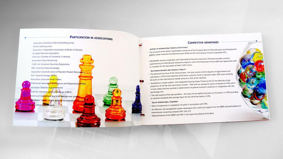 Разработка квартального отчет MEGABANK © Креативное агентство KENGURU