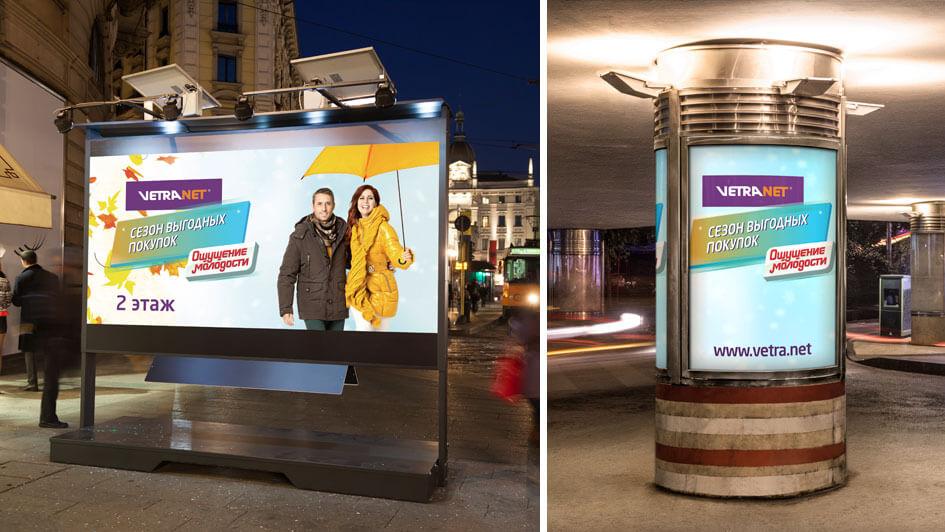 Создание рекламных вывесок для ТМ Vetranet © Креативное агентство KENGURU