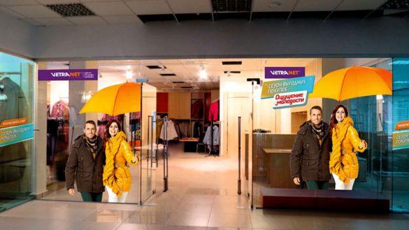 Концепция рекламной кампании на витрине для ТМ Vetranet © Креативное агентство KENGURU