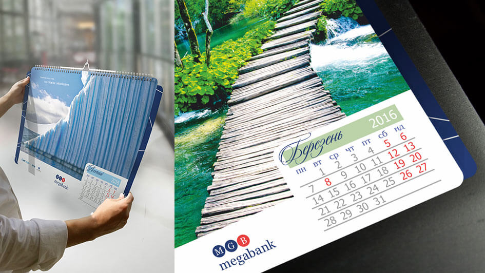 Концепция календаря 2016 для МЕГАБАНК © Креативное агентство KENGURU