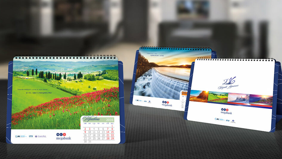 Дизайн настольного календаря для банка © Креативное агентство KENGURU