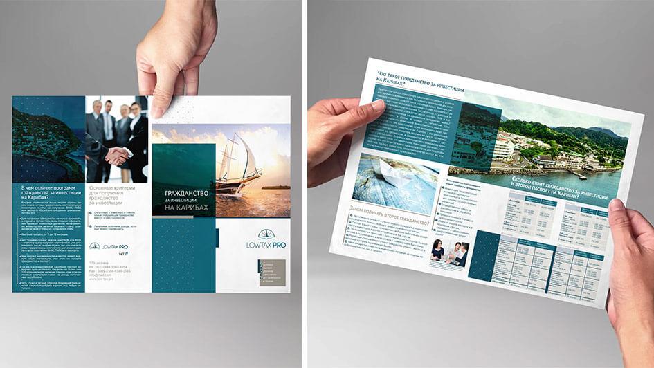 Дизайн разворота журнала для LOWTAX PRO © Креативное агентство KENGURU