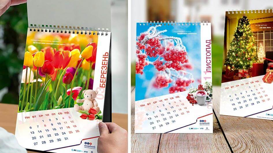 Создание фирменного календаря для Мегабанк © Креативное агентство KENGURU