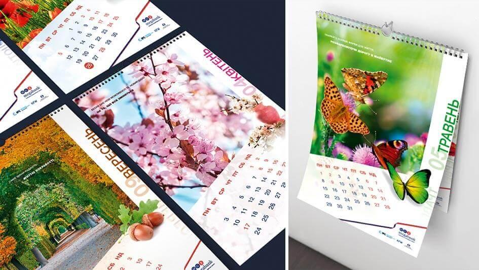 Дизайн календаря для банка © Креативное агентство KENGURU
