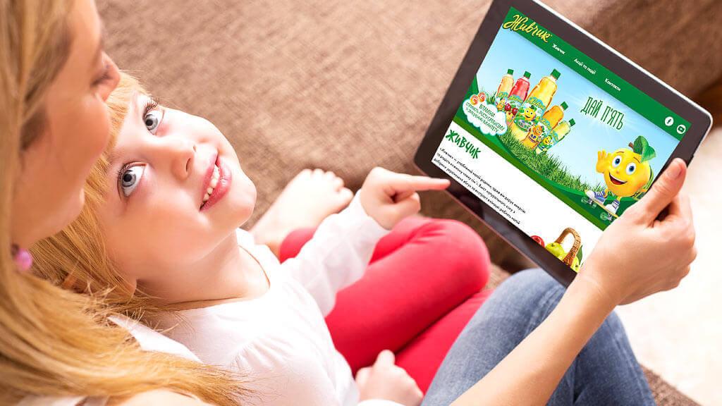 """Концепция рекламного сайта для ТМ """"Живчик"""" © Креативное агентство KENGURU"""