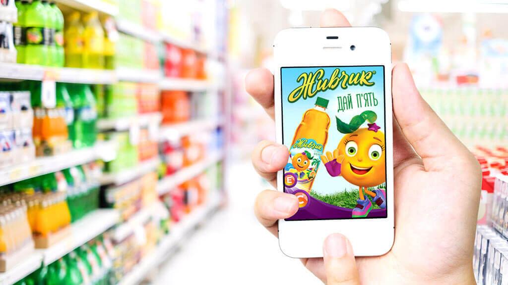 """Реклама ТМ """"Живчик"""" на смартфоне © Креативное агентство KENGURU"""