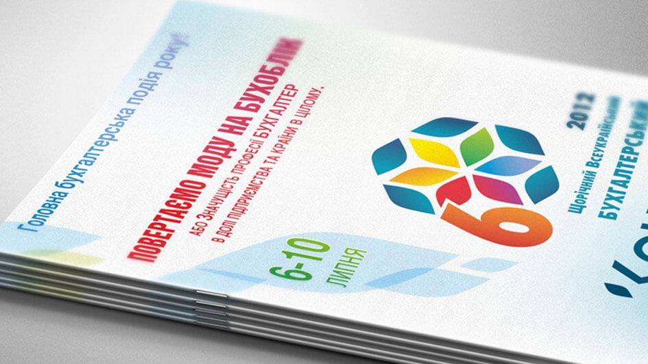Создание логотипа. Журналы © Креативное агентство KENGURU
