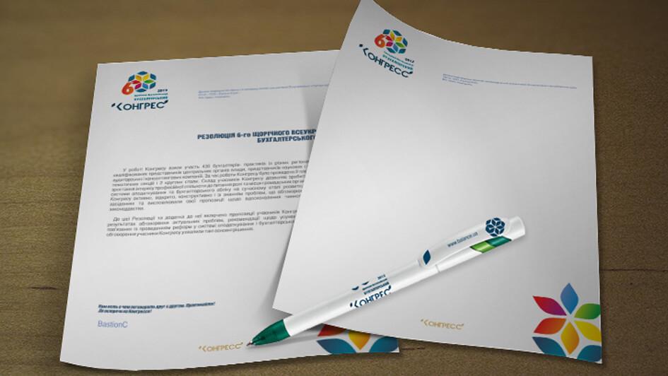 Использование логотипа для создания сувенирной продукции бухгалтерского конгресса © Креативное агентство KENGURU