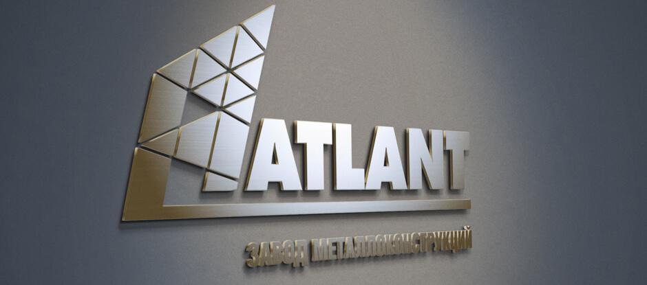 Создание логотипа завода металлоконструкций Atlant © Креативное агентство KENGURU