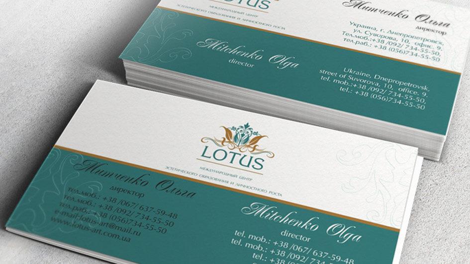 Логотип для школы LOTUS. Визитки © Креативное агентство KENGURU
