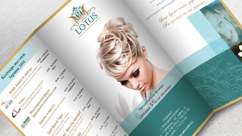 Разработка логотипа LOTUS © Креативное агентство KENGURU