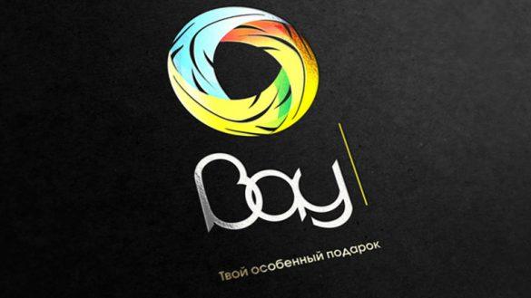"""Создание логотипа для подарочных сертификатов """"ВАУ"""" © Креативное агентство KENGURU"""