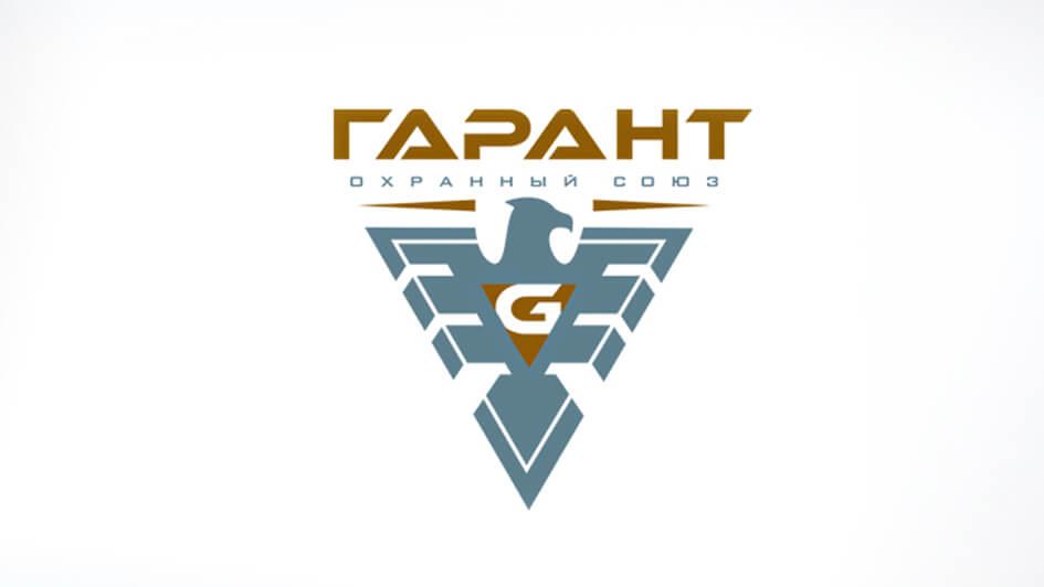 """Охранный союз """"Гарант"""". Создание логотипа © Креативное агентство KENGURU"""