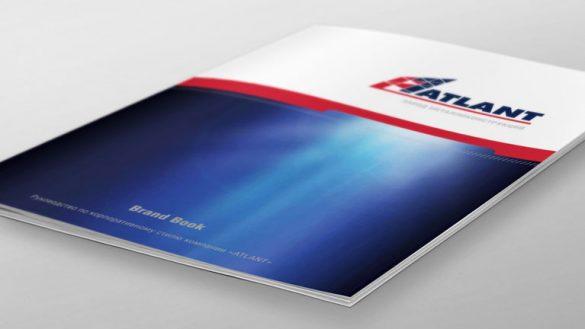 Разработка брендбука. Завод металлоконструкций Atlant © Креативное агентство KENGURU