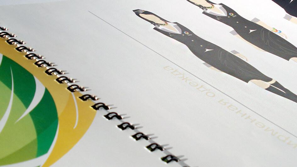"""Подарочные сертификаты """"ВАУ"""". Брендбук © Креативное агентство KENGURU"""