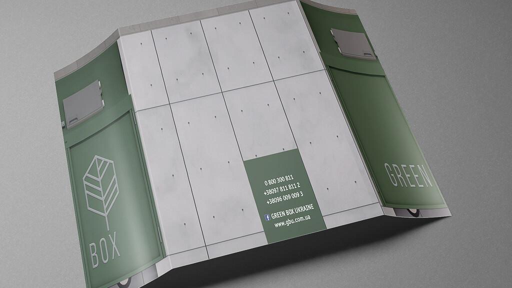 Разработка буклета в фирменном стиле Green Box © Креативное агентство KENGURU