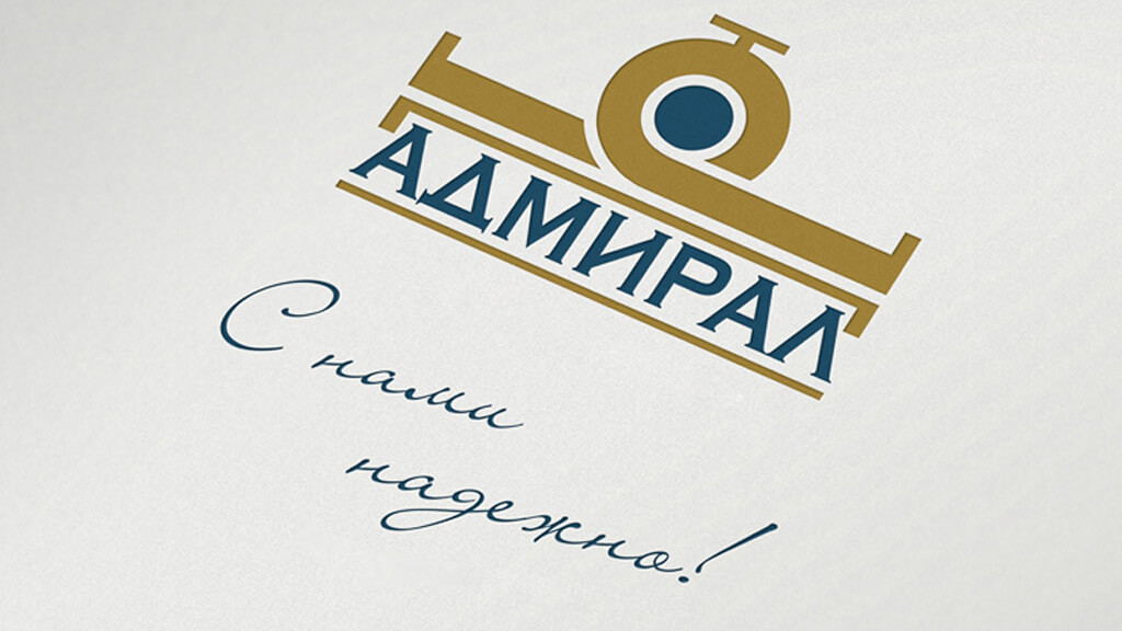 АДМИРАЛ лого