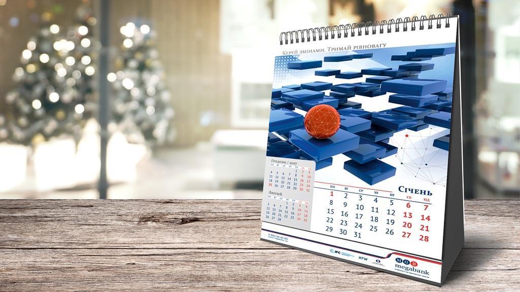 Настольный календарь в фирменном стиле MEGABANK © Креативное агентство KENGURU