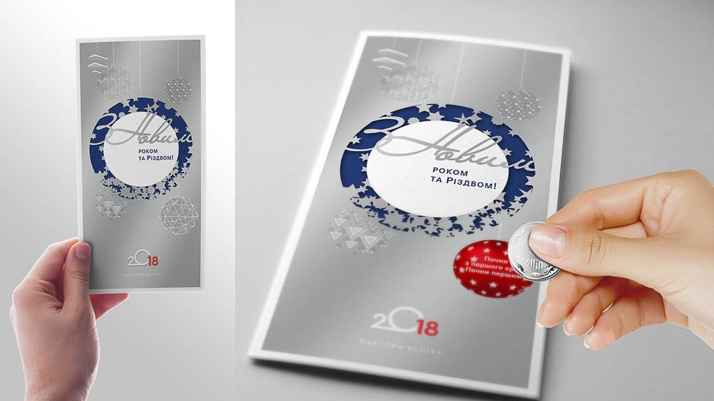 Разработка дизайна открытки-мотиватора от MEGABANK © Креативное агентство KENGURU