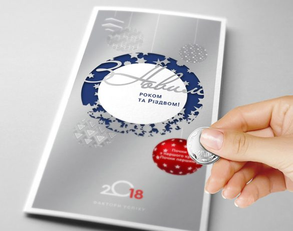 Создание открытки для Megabank 2018 © Креативное агентство KENGURU