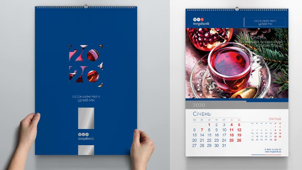 Дизайн календаря для Мегабанк © Креативное агентство KENGURU