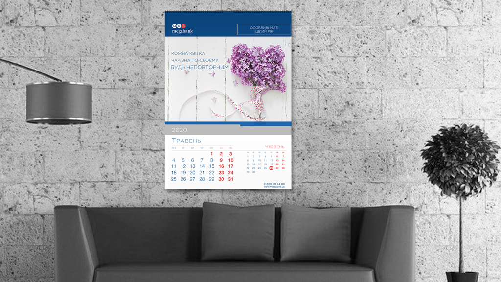 Megabank wall calendar visualization
