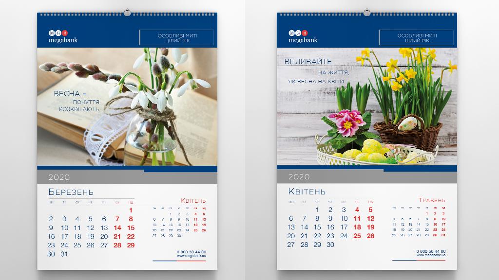 Дизайн корпоративного календаря MGB
