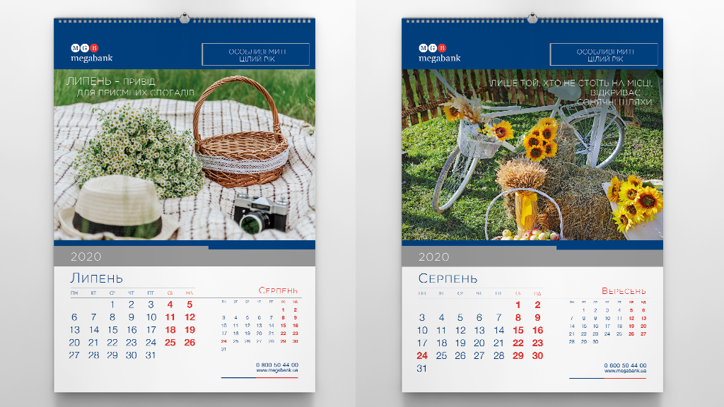 MGB wall calendar