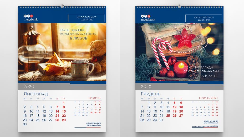 MGB wall calendar 2020