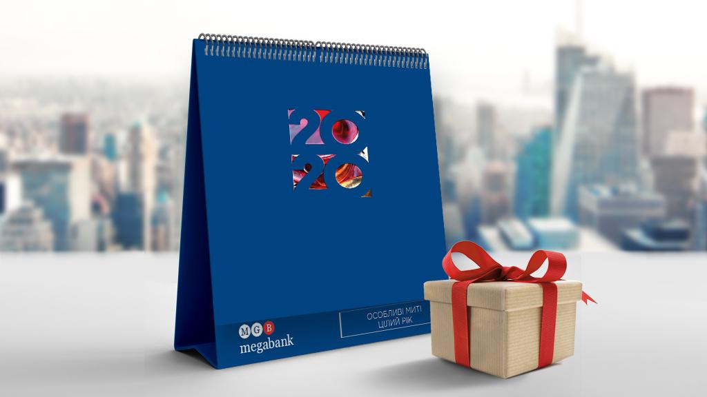 Настольный перекидной календарь 2020 для Мегабанка