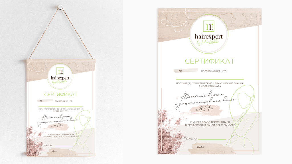 Hair Expert certificate design