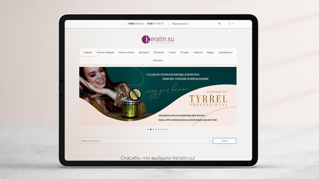 Создание бренда для салона красоты